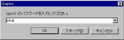 zip6.jpg
