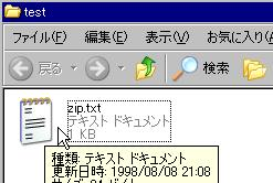 zip7.jpg