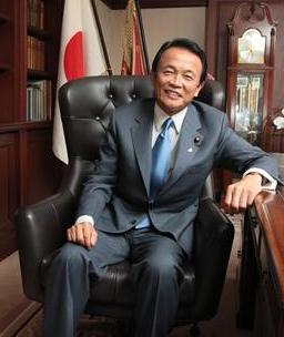 麻生首相のアニメの殿堂が企画倒れに