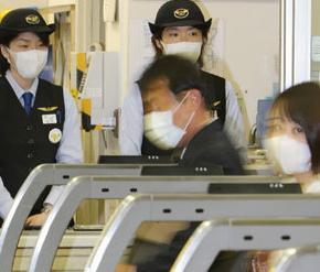 新型インフルエンザ マスク