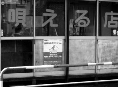 カラオケ 悲哀 倒産