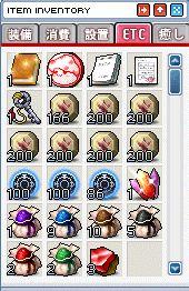 2008_10_10_006.jpg