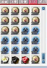 2008_11_5_001.jpg