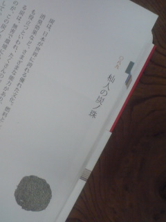 裏地桂子さんの本2