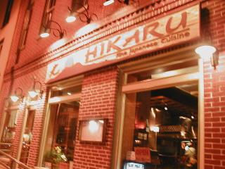 hikaru-S.jpg