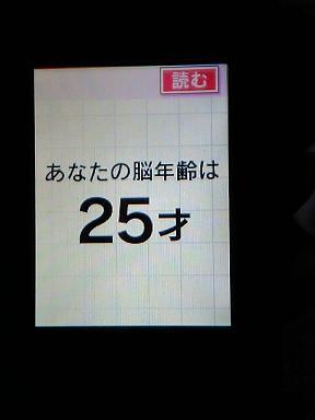V6010032.jpg