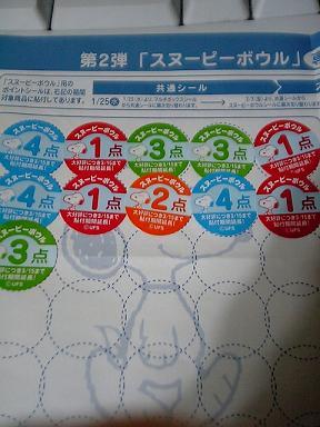V6010096.jpg