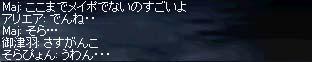 20041212112824.jpg