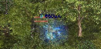 20041213125001.jpg