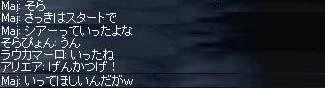 20041216173031.jpg