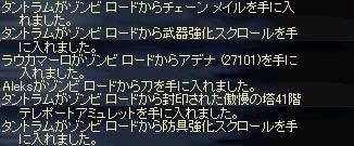 20041222005051.jpg