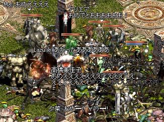 20050111124732.jpg