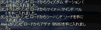 20050121082527.jpg