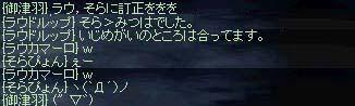 20050123101902.jpg