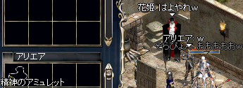 20050208084808.jpg