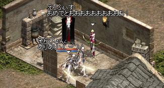 20050210083930.jpg