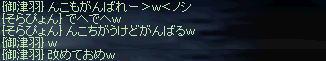 20050210085633.jpg