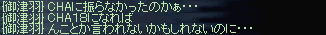 20050210085639.jpg