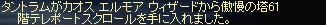20050221085844.jpg