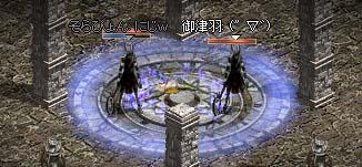 20050306-10.jpg