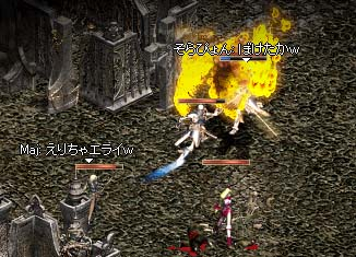 20050307-3.jpg