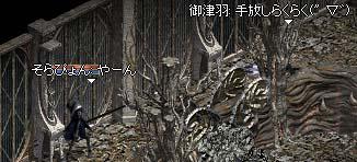 20050312-1.jpg