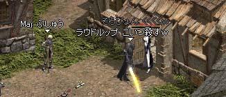 20050321-7.jpg