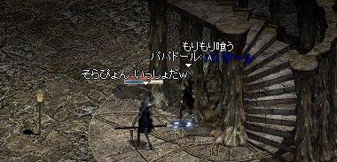 20050328-5.jpg