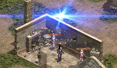 20050329-3.jpg