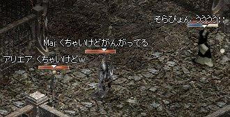20050402-14.jpg