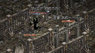 20050402-8.jpg
