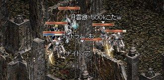 20050410-12.jpg
