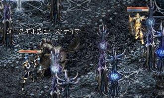 20050505-6.jpg