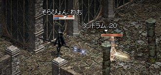 20050508-2.jpg