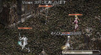 20050513-6.jpg