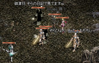 20050513-9.jpg