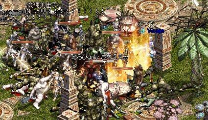 20050521-7.jpg