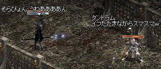 20050523-10.jpg