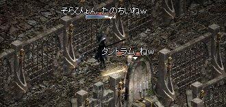 20050523-9.jpg