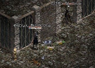 20050526-9.jpg