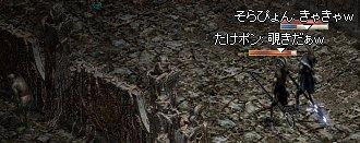 20050529-13.jpg