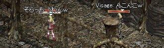 20050530-12.jpg