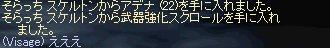 20050530-9.jpg