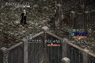 20050531-10.jpg