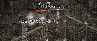 20050603-1.jpg