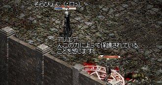 20050603-3.jpg