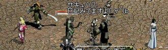 20050604-3.jpg