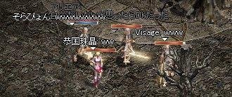 20050605-9.jpg