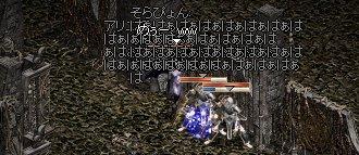 20050607-2.jpg