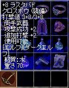 20050608-7.jpg